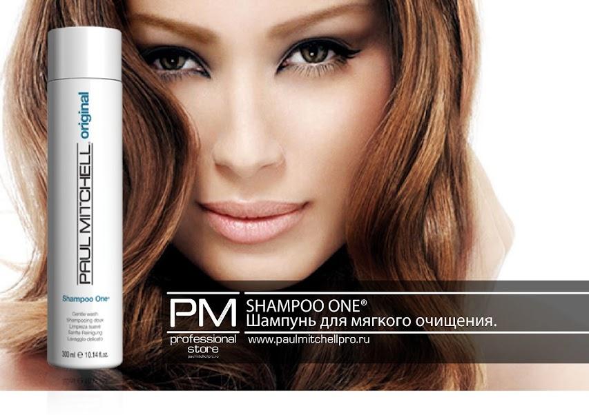 shampoo-one