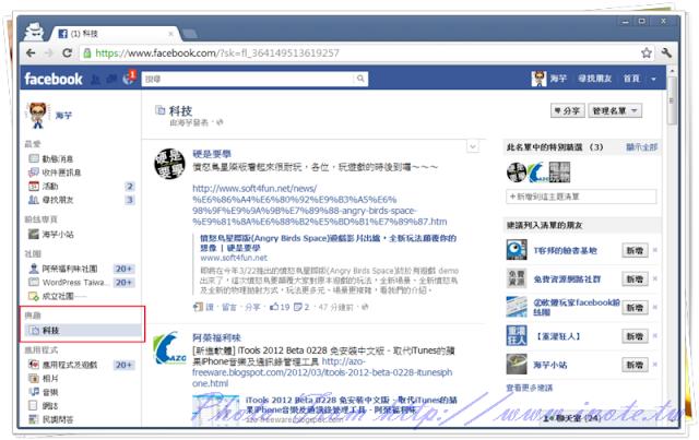 facebook%2520interest%2520list 4