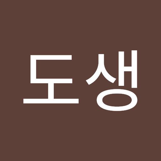 대한민국 자유