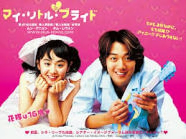 dramaqueen korean romantic comedy movies list everything