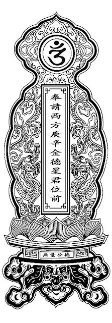 bai-vi-cung-sao-Thai-Bạch-voluongcongduc.com