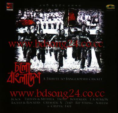 Bangla Songs: Cholo Bangladesh (Mixed Artist) Bangla Band