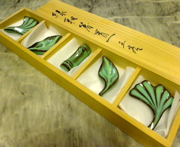 臥牛窯 緑釉箸置 買取
