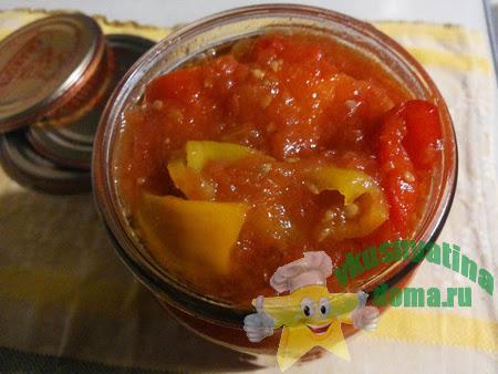 Лечо из болгарского сладкого перца на зиму