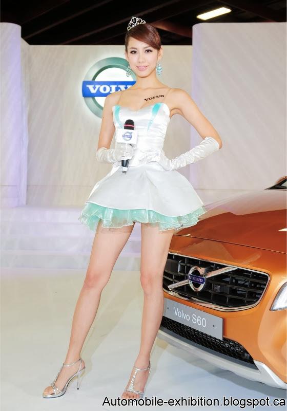 Volvo Automobile