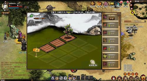 Ma Đạo Lục Tông: Sự phá cách của webgame Trung Quốc 6