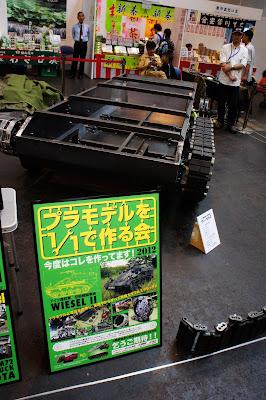 今年の静岡ホビーショーで見た衝撃