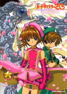 Cardcaptor Sakura Movie 2: The Sealed Card - Thủ Lĩnh Thẻ Bài Sakura: Sakura Và Thẻ Bài Bị Niêm Phong | Card Captors Sakura The Movie 2 | Card Captor Sakura: Enchanted Cards | Cardcaptor Sakura Movie 2: Fuuinsareta Card | Card Captor Sakura Movie 2: The Sealed Card