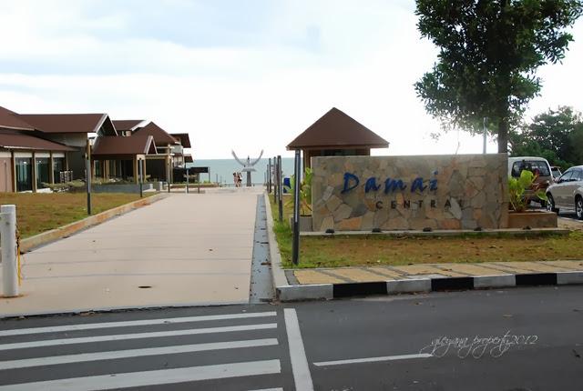 Damai-Central