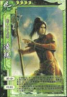 Ling Tong 4
