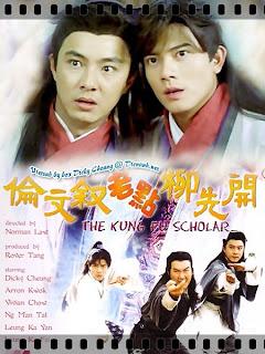 Trường học Kungfu – Trương Vệ Kiện