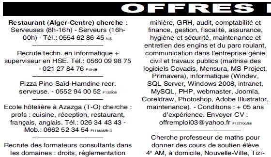 اعلانات توظيف و مناصب شاغرة في عدة مؤسسات خاصة جزائرية 1.jpg