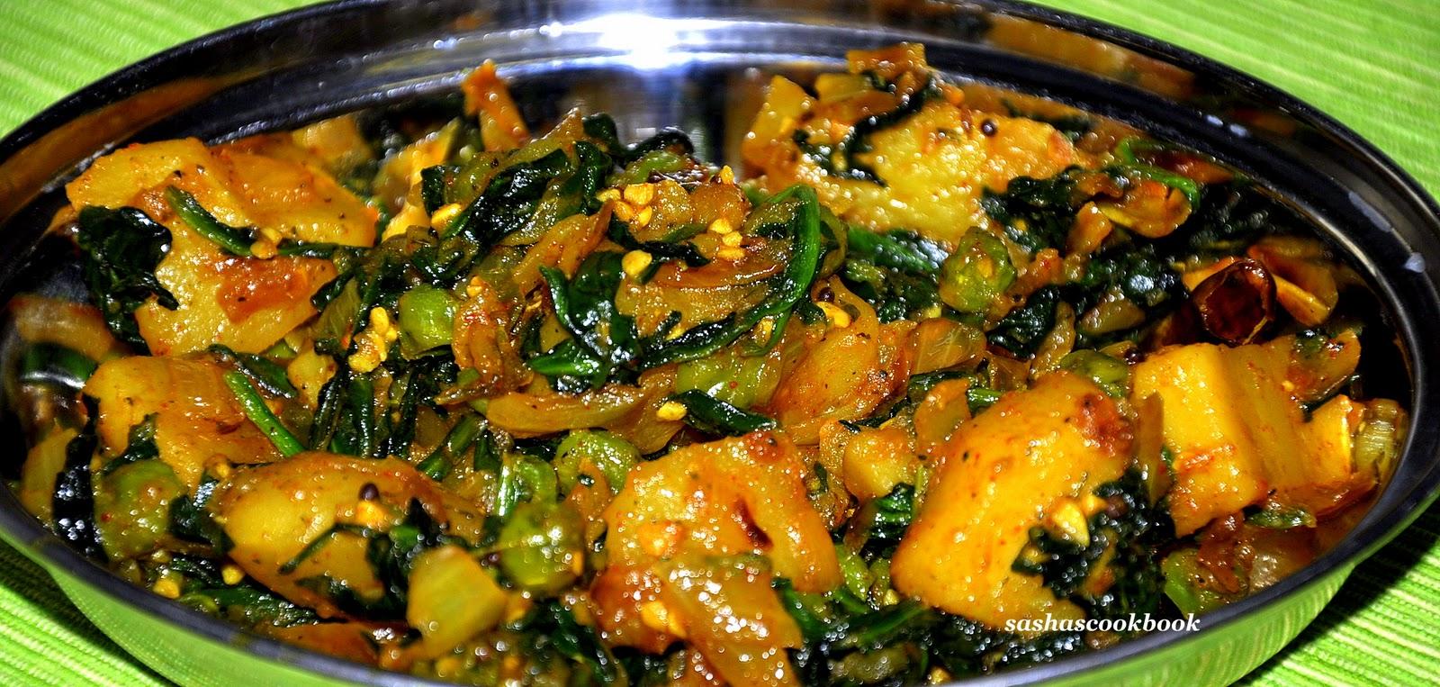 Sasha's Cookbook: Aloo Palak / Potato with Spinach