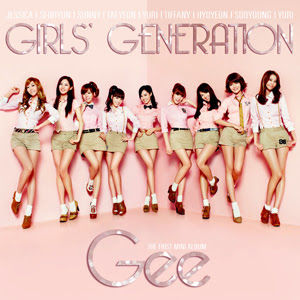 Girls` Generation – Gee Lyrics