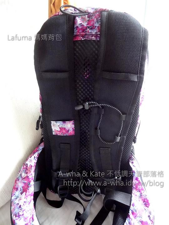 【後背媽媽包推薦】Lafuma 輕便後背媽媽背包開箱~最佳法國登山品牌
