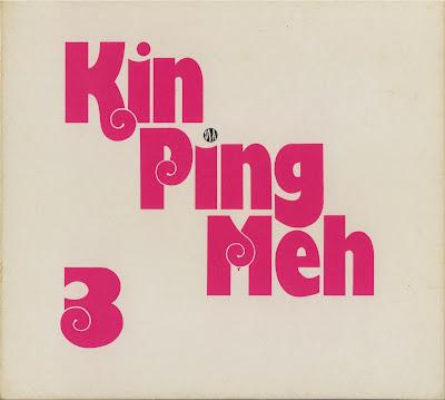 Kin Ping Meh ~ 1973 ~ 3