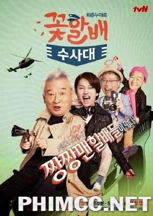 Đội Điều Tra Đẹp Lão - Grandpas Over Flowers Investigation Team (2014) VIETSUB - (04/12)