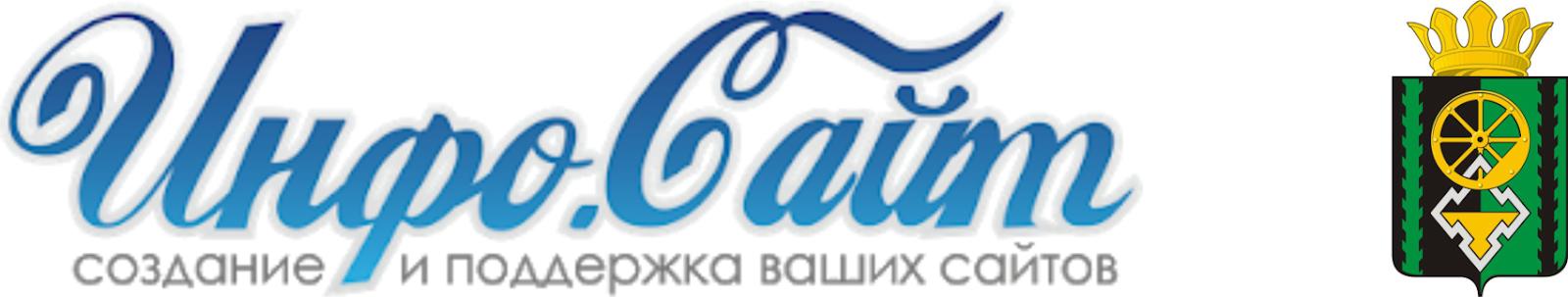 Яя 🌍 Новости : Информационный агрегатор Инфо-Сайт