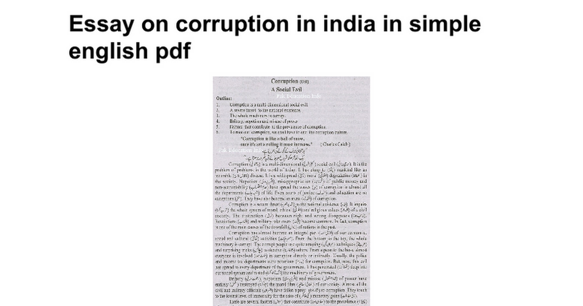 essay on corruption in in simple english pdf google docs