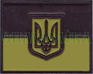 Прапорець чорно-зелений з тризубом 70х55мм резина