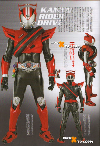 Kamen Rider Drive Secret Mission - Type Zero - Kamen Rider Drive Secret Mission - Type Zero | Kamen Rider Drive Mission Special