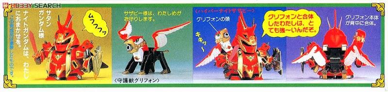 Knight Sazabi BB-049 SD Gundam Gaiden dễ dàng lắp ráp và mang theo trong giỏ