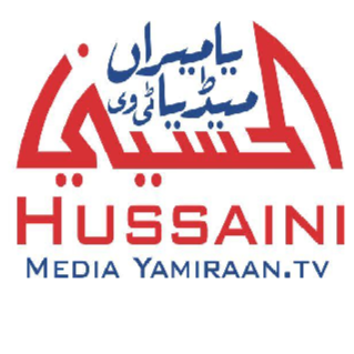 Hussaini Media Production - Yamiraan Production - Azadari Network