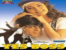 فيلم Yes Boss