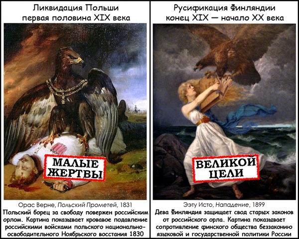 Путин готов дестабилизировать ситуацию в Прибалтике, - глава Минобороны Британии - Цензор.НЕТ 8697