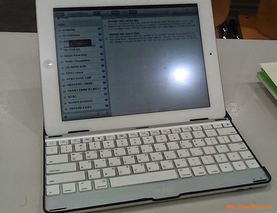 아이패드에 블루투스 키보드 장착해서 맥북처럼 사용하는 방법