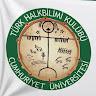Avatar of Nihat Akgün