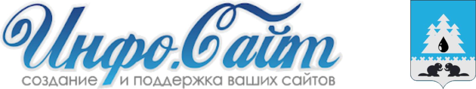 Советский 🌍 Новости : Информационный агрегатор Инфо-Сайт