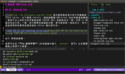 write 11.hacking-vim.md with Vim.