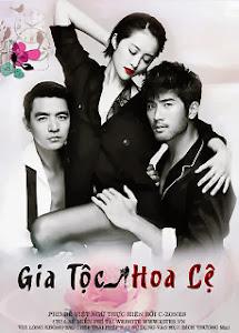 Gia Tộc Hoa Lệ - Tân Thiên Kiều Phong Vân poster