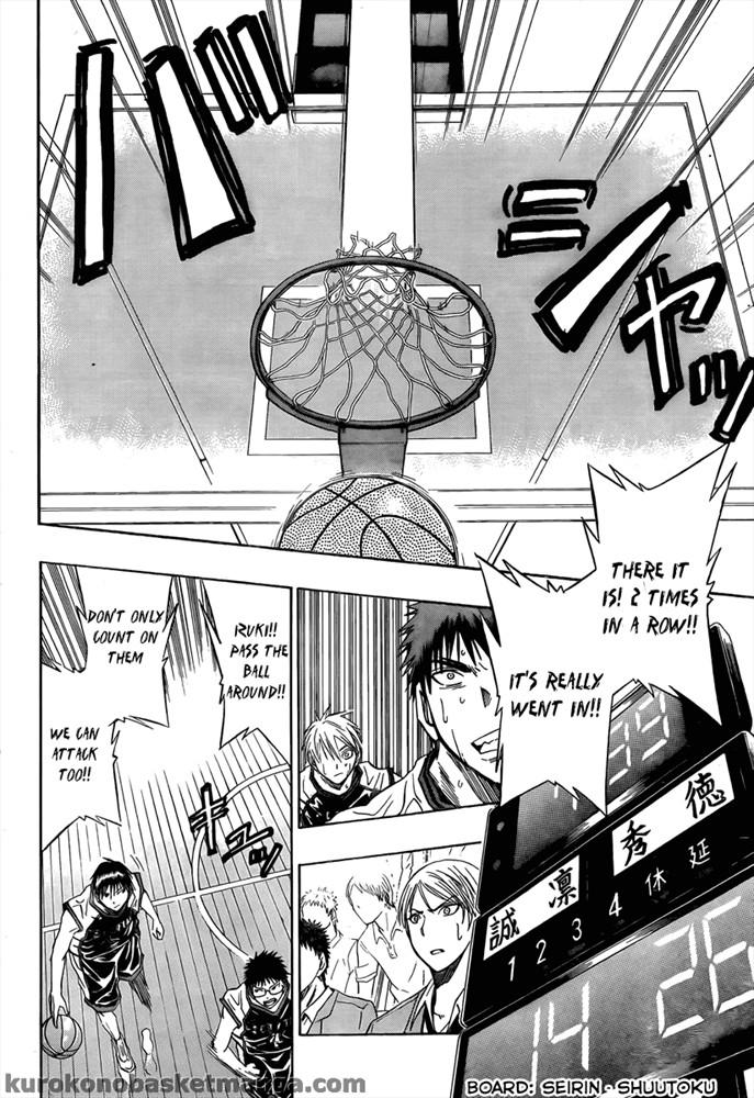 Kuruko no Basket Chapter 29 - Image 14