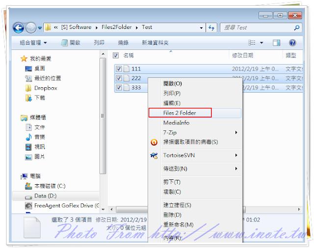 Files2Folder 3
