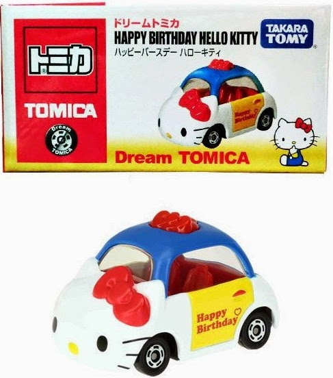 Mô hình xe ô tô Dream Tomica Hello Kitty Happy phù hợp với các bé trai từ 3 tuổi trở lên