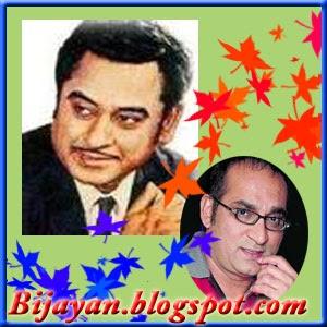 Listen to Abhijeet songs online , Abhijeet songs MP3 download