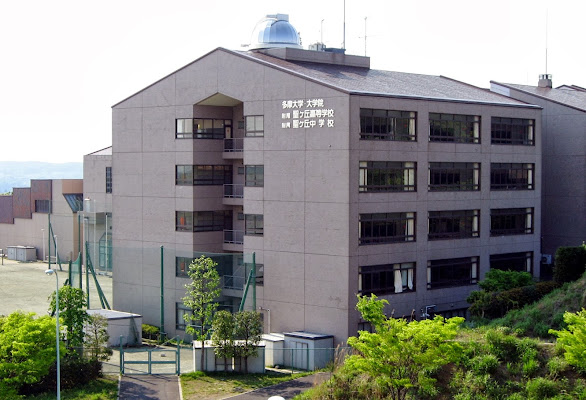 Tama University