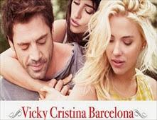 مشاهدة فيلم Vicky Cristina Barcelona
