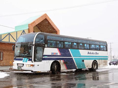 道北バス「特急えさし号」旭川線 ・665