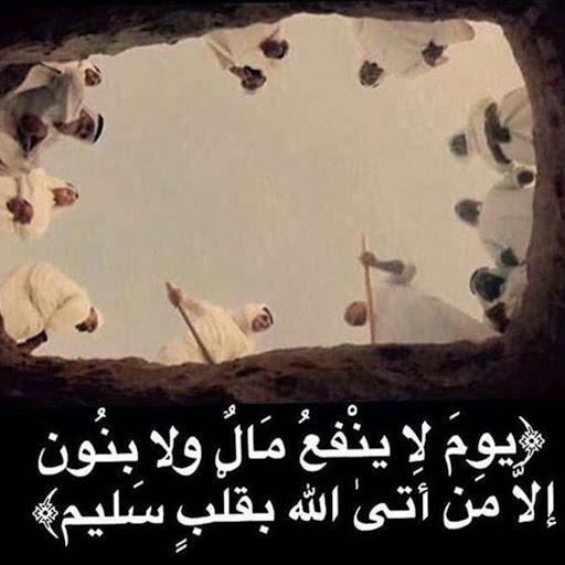 صدقه جاريه Oman
