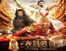 فيلم The Monkey King بجودة Cam