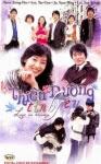 Phim Thiên Đường Tình Yêu - Love In Heaven - Wallpaper