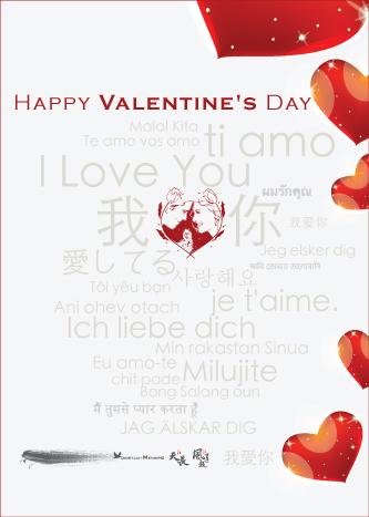 [電子賀卡] 2012 情人節卡片 | Happy Valentine's Day