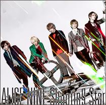 Nao, Tora, Saga, Shou, Hiroto