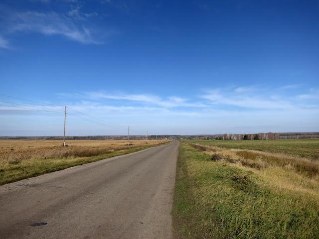 дорога по равнине