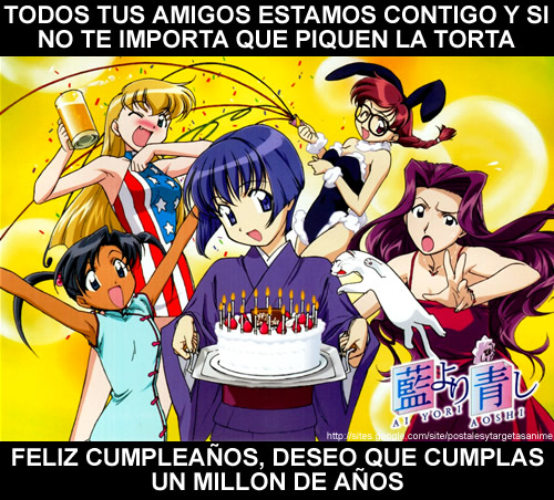 Postales Anime De Cumpleanos Postales Y Tarjetas Anime De Amistad
