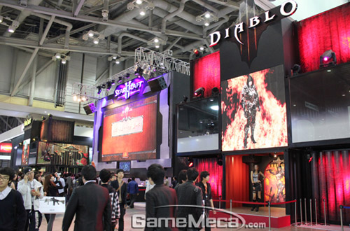 Gstar 2011: Toàn cảnh gian hàng Blizzard Entertainment 13