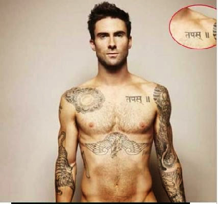 Free celebrity tattoo designs